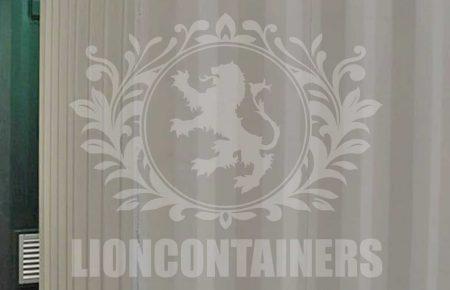 Balfour-Beatty-Lion-7.jpg